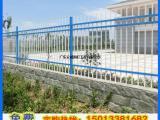 围墙不锈钢栅栏 海边道路安全栅栏防腐蚀 隔离铁栏杆 定做安装
