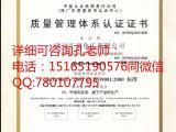 申请ISO体系认证对公司的好处?