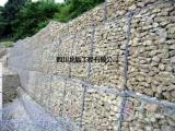 水电站河岸生态格网石笼网挡墙防护网箱
