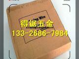 供应SWP-A,SWP-B,SWP-c韩国进口琴钢线