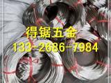 供应304的不锈钢线材  可以来图定做