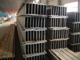 贵州Q345H型钢-贵州H型钢Q345
