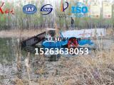清理河道水草设备、全自动水草打捞运输船