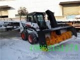滑移装载机抛雪机,滑移吹雪机