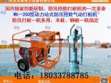 防汛打桩机【植桩机】厂家@防汛抢险打桩机价格#使用范围