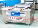大米真空包装机 双春厂家直销发货 可配模具包装