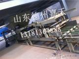 高品质a级聚苯颗粒复合保温板生产线优质供应商-嘉禾