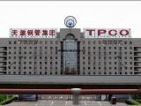 天津大无缝钢管制造股份有限公司-天津大无缝销售部
