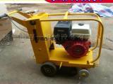 柴油路面切割机、混凝土切割机锯缝机
