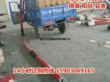 新乡厂家供应6米绞龙装车机 苞米散粮散颗粒输送机