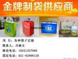 上海无纺布袋定做礼品袋子2018新款企业专版台历制作订做厂家