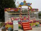 喷球车 奥维游乐 室内喷球车游乐设备