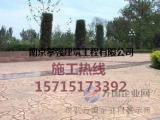 南京混凝土压花地坪水泥压模地坪彩色压花地面施工