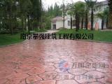 南京压印地坪水泥压模地坪艺术压花地坪规格