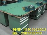 重型工作台/重型复合工作台/重型复合板钳工台