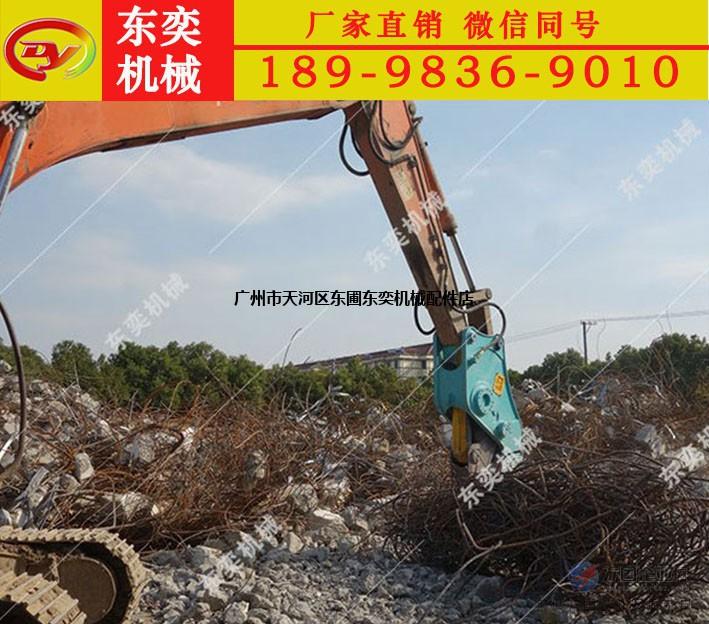 挖掘机液压钳粉碎钳 拆迁能手破拆混凝土利器图片