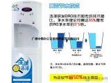 浩泽JZY-A1XB-A净水机租赁