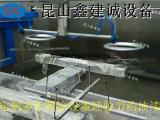 专业供应喷涂厂家各种自动喷涂设备