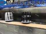 鑫建诚研发各种在线生产线 盘子 碟子uv生产线喷涂设备