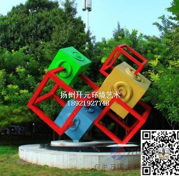 城市小品雕塑 园林景观装饰雕塑        抽象雕塑,校园雕塑,城市 景观