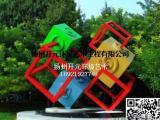 主题性雕塑灯 不锈钢雕塑厂家 城市小品雕塑 园林景观装饰雕塑