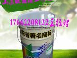 丙烯酸聚氨酯面漆保证质量报价