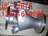 不锈钢微阻缓闭止回阀HH44W-16P/25P/40P/64