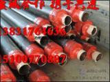 聚氨酯保温钢管厂家全新报价