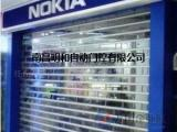 银行防盗专用电动卷帘门 南昌明和 优质厂家 商铺卷闸门价格