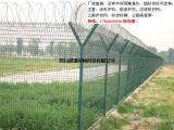 栅栏网,围栏网,草原网各种防护网厂家