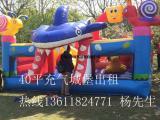 上海巨夕出租充气气模蓝鲸充气城堡充气攀岩充气滑梯充气水池