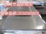 T8A / T10A碳素钢棒钢带