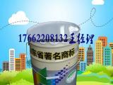 丙烯酸聚氨酯航标漆厂家质保8年