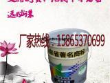 丙烯酸聚氨酯航标漆涂刷技巧