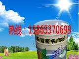 丙烯酸聚氨酯航标漆行情价格
