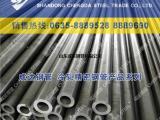 20#钢管厂—20#精密钢管厂家-【出口品质】