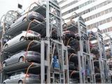 沈阳建伟-垂直循环类停车设备