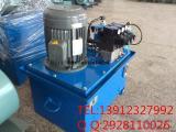 液压站旭丰专业生产液压系统
