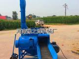 供应大型高喷4吨铡草机带输送带 | 牛羊马专用