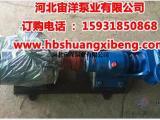 节能双吸泵厂家-宙洋泵业