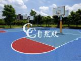 cc自然胶-天骄体育