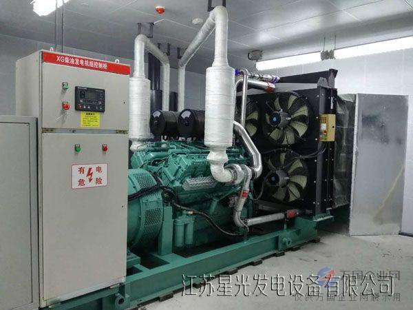 星光公司支招:柴油发电机组发生飞车事故怎么办