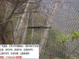 被动边坡防护网—钢丝护坡防护网厂家