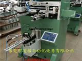 全自动曲面丝网印刷机 钢桶纸桶印刷机 咖啡壶丝网印刷机