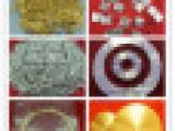 中金研专业供应高纯银AG99.999%与普通银