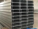 冷弯c型钢200*60*20c型钢檩条产品报价