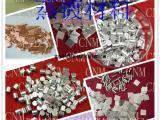北京市 半导体材料 公司 中金研 半导体行业专用蒸发料