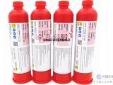 富士NE3000S红胶 贴片红胶 smt专用红胶 原装进口