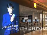 小米手机店防盗器安装 小米之家声磁防盗磁器厂家-北京三佳