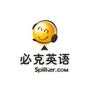 广州能率教育科技有限公司的形象照片
